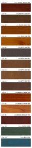 קטלוג צבעים דמוי עץ