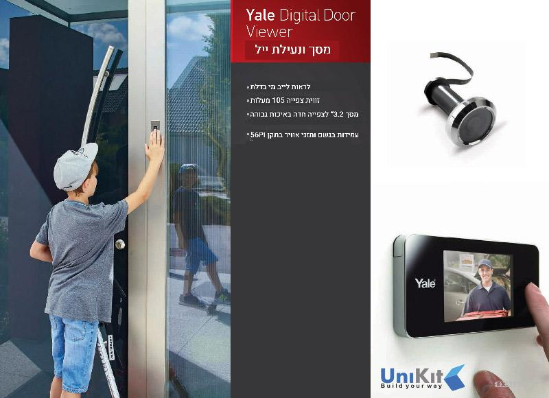 דלתות-ביטחון-איכותיות