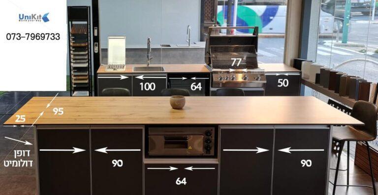מטבחי חוץ מאולם תצוגה ביוקנעם